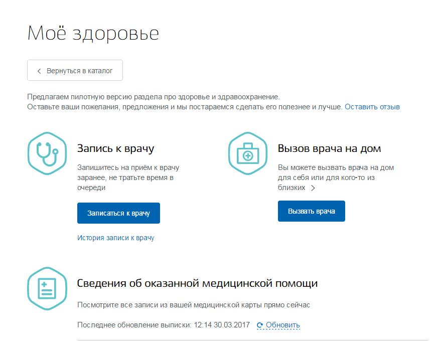 Инструкция по созданию извещения на сайте закупки 44 фз